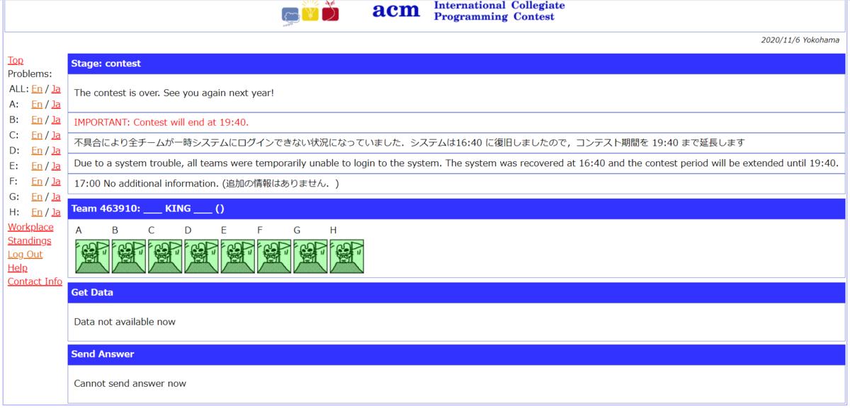 f:id:Hiro180:20201107005310p:plain