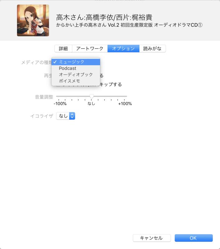 f:id:Hiro2201:20180418192225p:plain