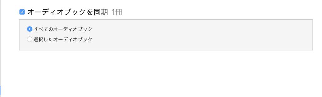 f:id:Hiro2201:20180418195616p:plain