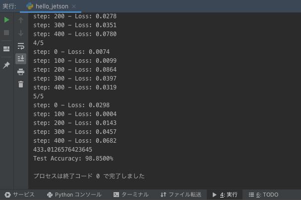 f:id:Hiro2201:20190810212838p:plain