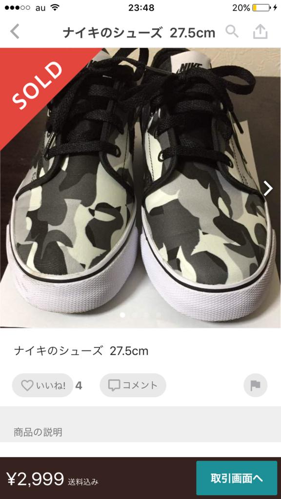 f:id:Hiro2K:20170518235313p:plain