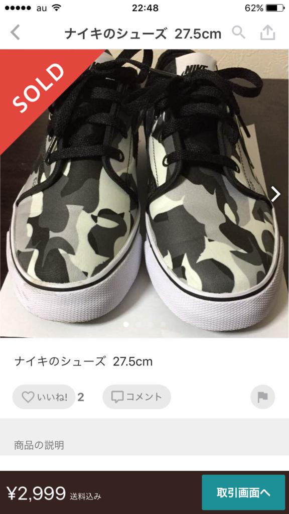 f:id:Hiro2K:20170612224922p:plain