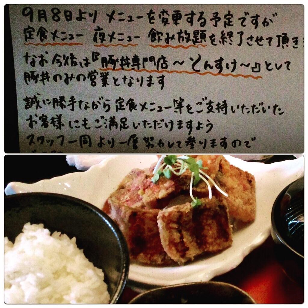 f:id:Hiro2dia:20150906034015j:image