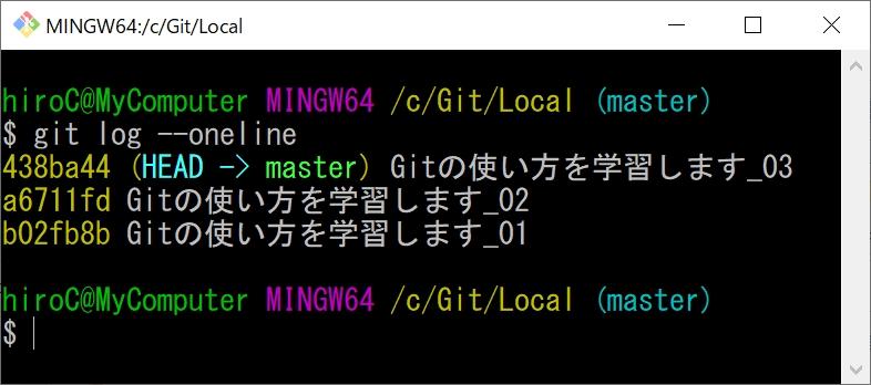 f:id:HiroCom777:20210626174052j:plain