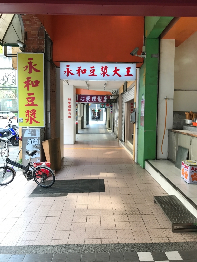 f:id:HiroYamaguchi:20170613205335j:plain