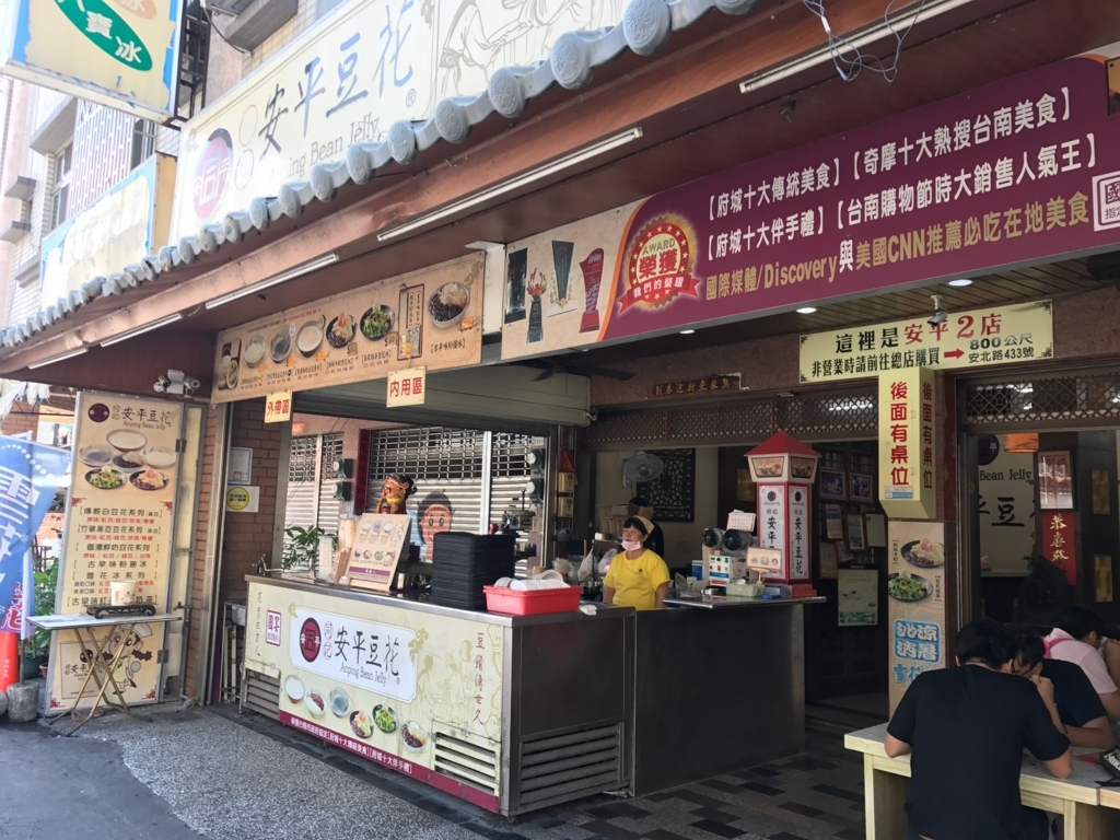 f:id:HiroYamaguchi:20170924151916j:plain