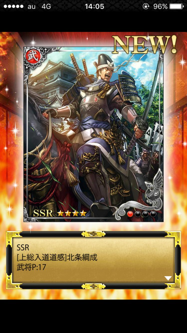 f:id:Hiroaki08:20160810044838p:image