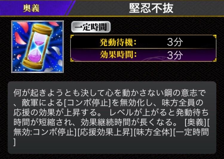 f:id:Hiroaki08:20160811031147j:image