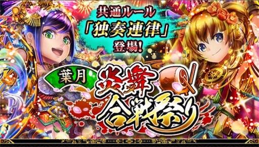 f:id:Hiroaki08:20160819224816j:image