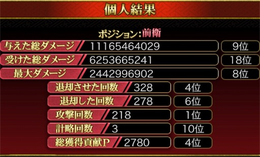 f:id:Hiroaki08:20160820015841j:image