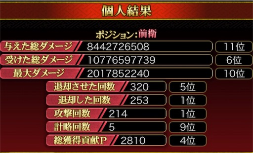 f:id:Hiroaki08:20160820015849j:image