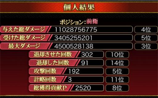 f:id:Hiroaki08:20160820021000j:image