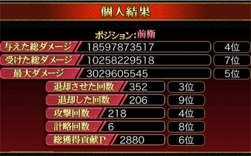 f:id:Hiroaki08:20160820212445j:image