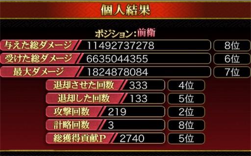 f:id:Hiroaki08:20160821195924j:image