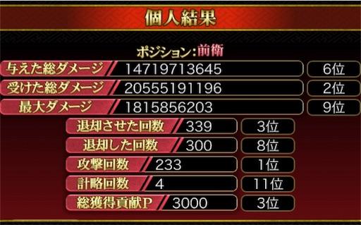 f:id:Hiroaki08:20160822005343j:image