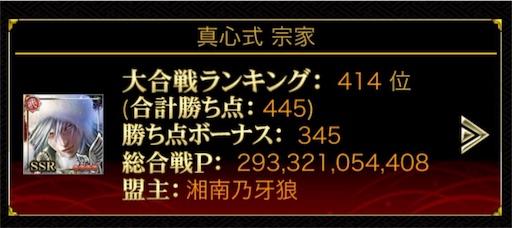 f:id:Hiroaki08:20160905001928j:image