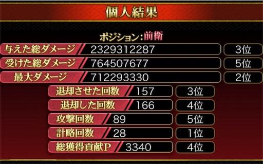 f:id:Hiroaki08:20160905002456j:image