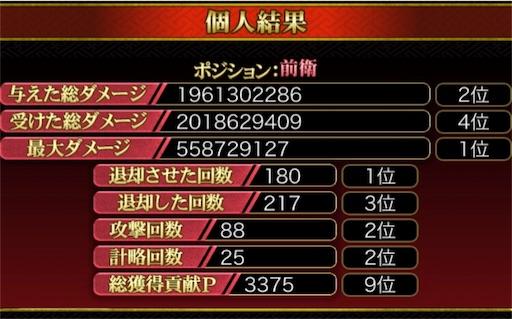 f:id:Hiroaki08:20160905002603j:image