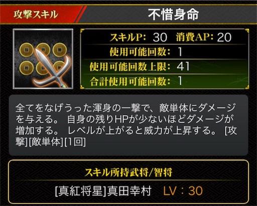 f:id:Hiroaki08:20160905003853j:image