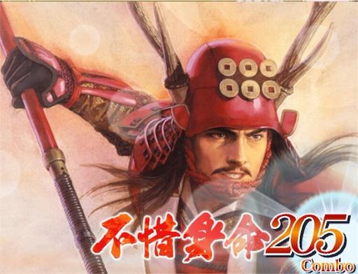 f:id:Hiroaki08:20160927105454j:image