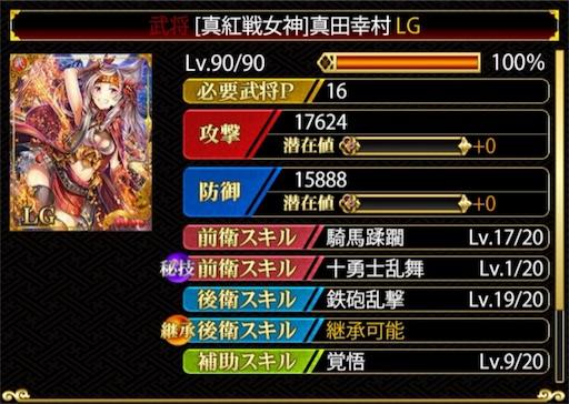 f:id:Hiroaki08:20160927110650j:image