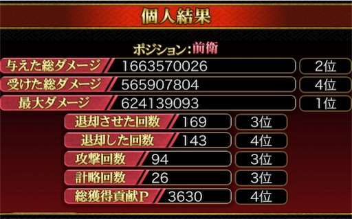 f:id:Hiroaki08:20160927231114j:image