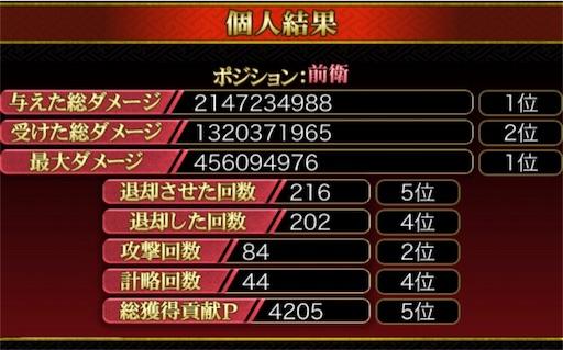 f:id:Hiroaki08:20160927231316j:image