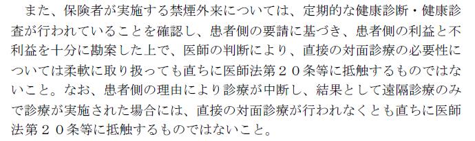 f:id:HiroakiKato:20170718105630p:plain