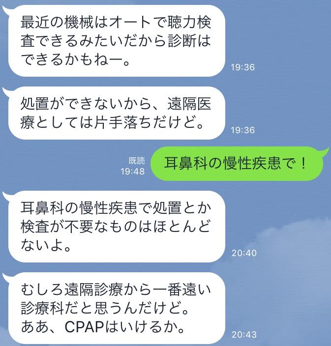 f:id:HiroakiKato:20170723232932p:plain