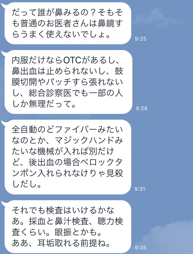 f:id:HiroakiKato:20170723233052p:plain