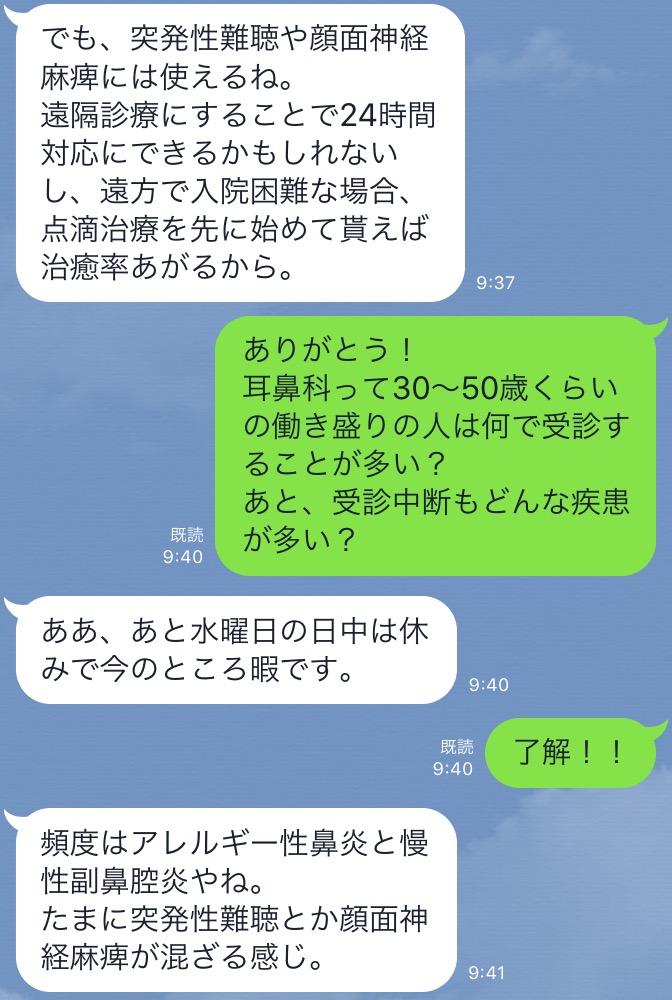 f:id:HiroakiKato:20170723233120p:plain