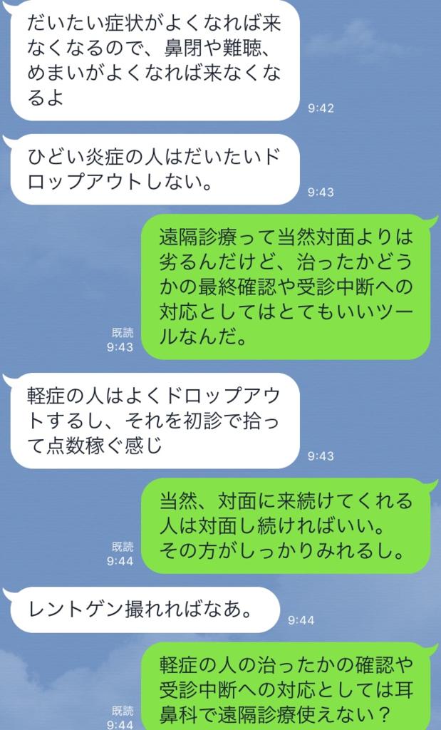 f:id:HiroakiKato:20170723233155p:plain
