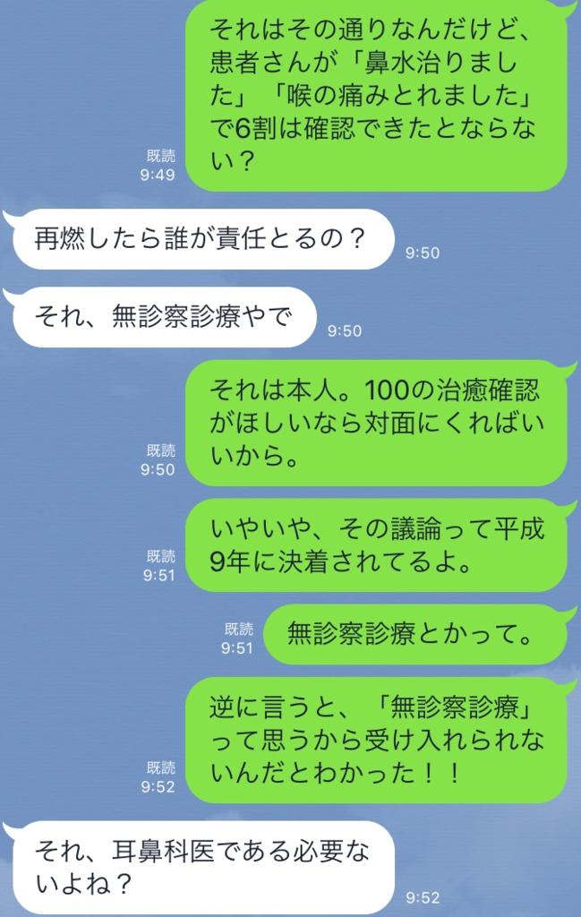 f:id:HiroakiKato:20170723233303p:plain
