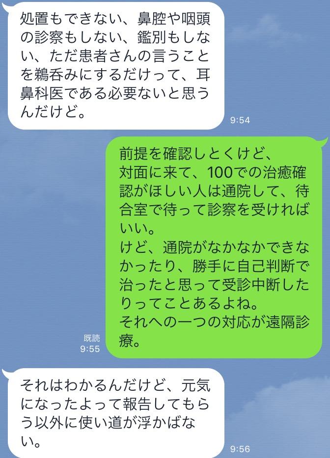 f:id:HiroakiKato:20170723233422p:plain