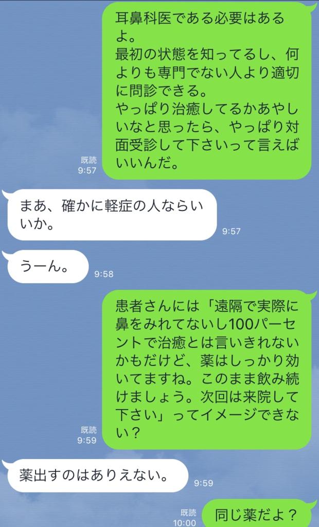f:id:HiroakiKato:20170723233453p:plain