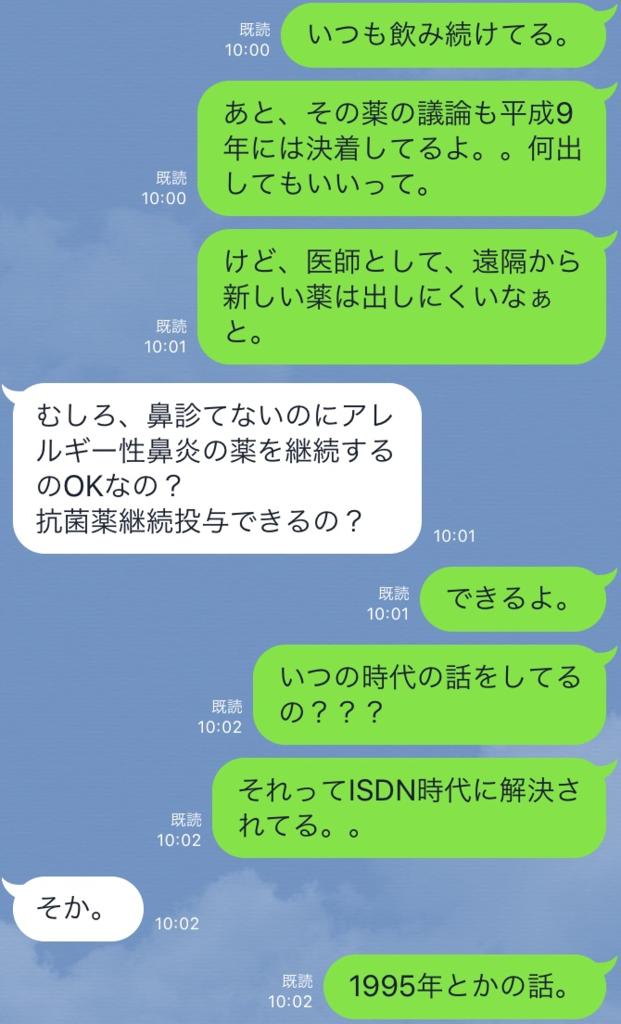 f:id:HiroakiKato:20170723233533p:plain
