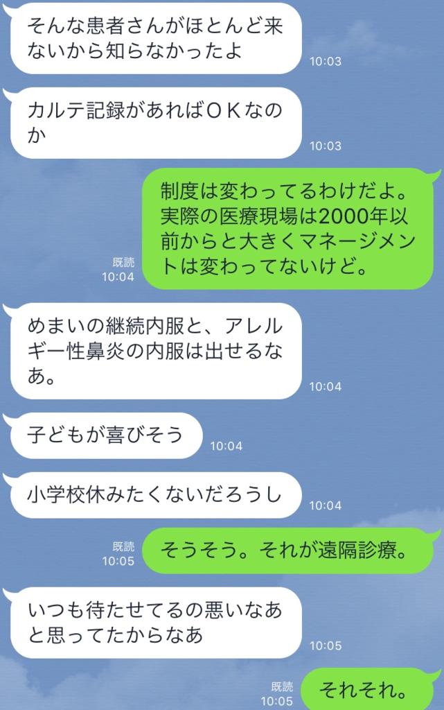 f:id:HiroakiKato:20170723233607p:plain