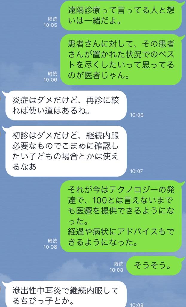 f:id:HiroakiKato:20170723233636p:plain