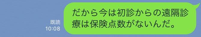f:id:HiroakiKato:20170723233811p:plain