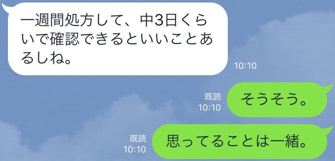 f:id:HiroakiKato:20170723233831p:plain