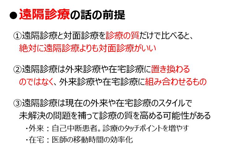 f:id:HiroakiKato:20170723234601p:plain