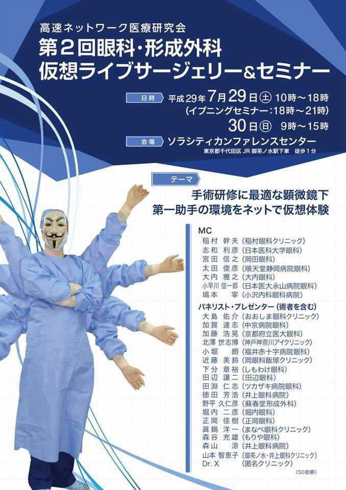 f:id:HiroakiKato:20170731025121j:plain