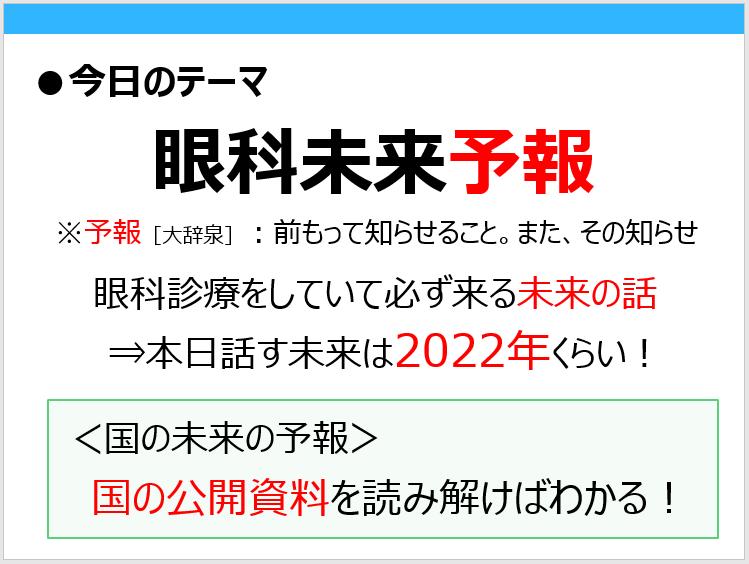f:id:HiroakiKato:20170731025431p:plain