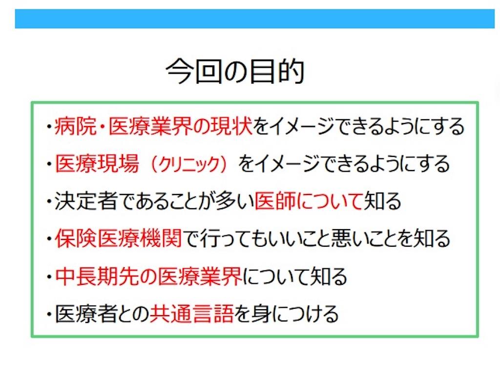 f:id:HiroakiKato:20170913001513j:image
