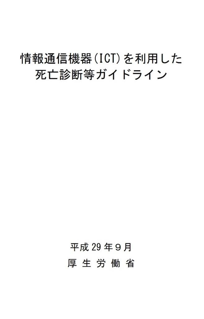 f:id:HiroakiKato:20170914094403j:image