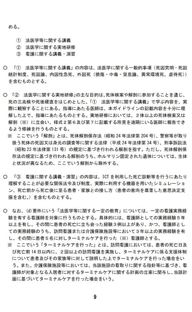 f:id:HiroakiKato:20170914095420j:image