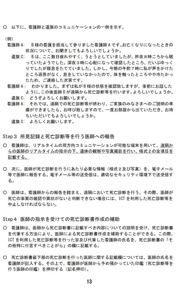 f:id:HiroakiKato:20170914100811j:image