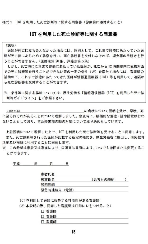 f:id:HiroakiKato:20170914101809j:image