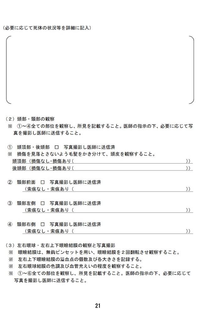 f:id:HiroakiKato:20170914102014j:image
