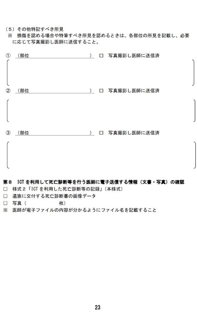 f:id:HiroakiKato:20170914102100j:image